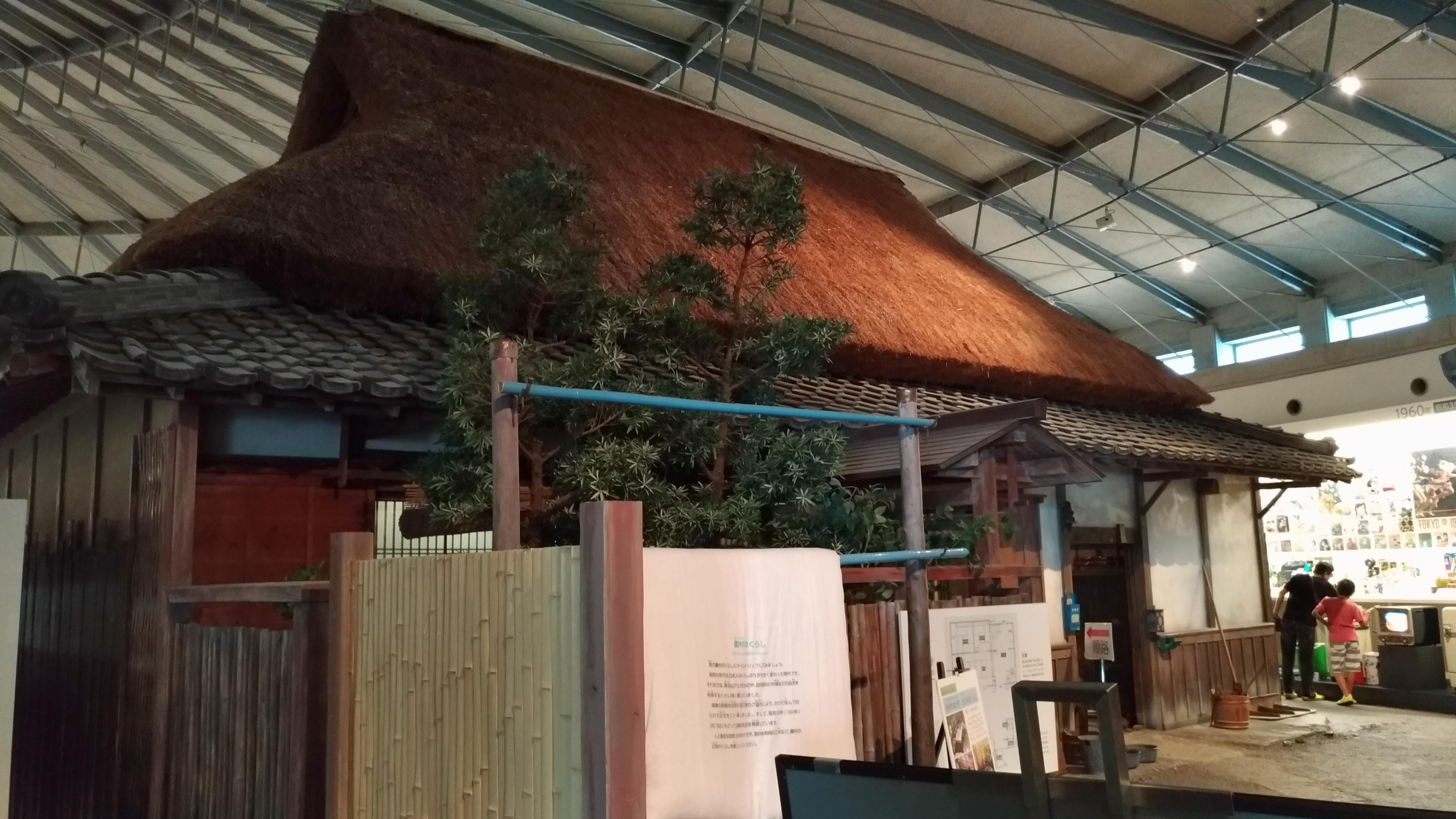 博物館 琵琶湖