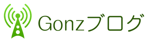 Gonzブログ
