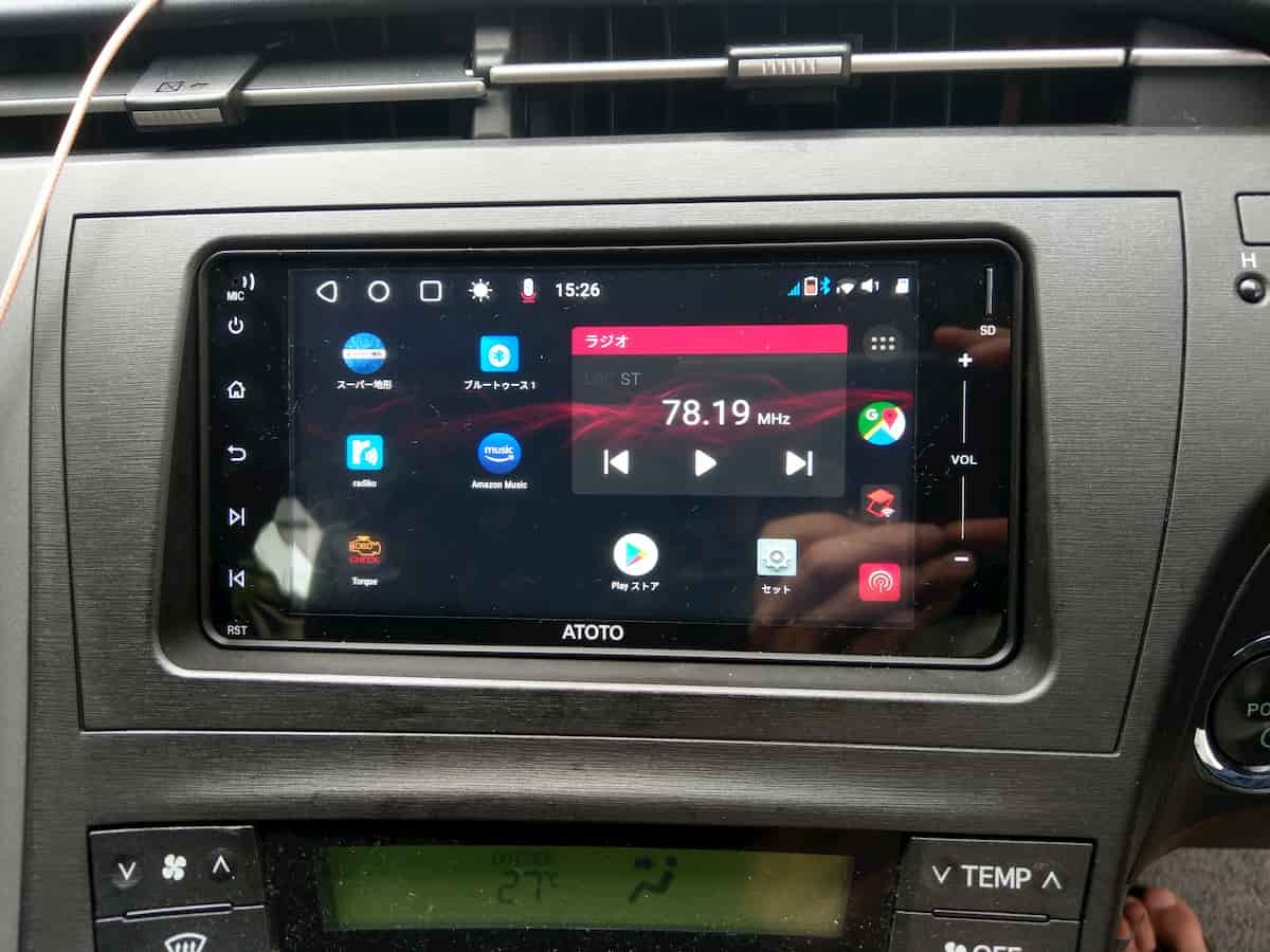 S8 Pro取付完了後の様子